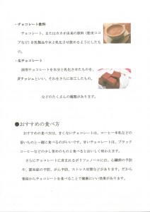 yabuuchi180713172412-000